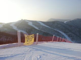 east ski 2
