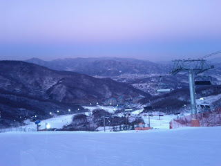 west korea ski