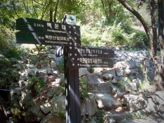 Bukhansan trail markers
