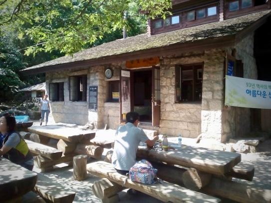 Mountain House Bukhansan