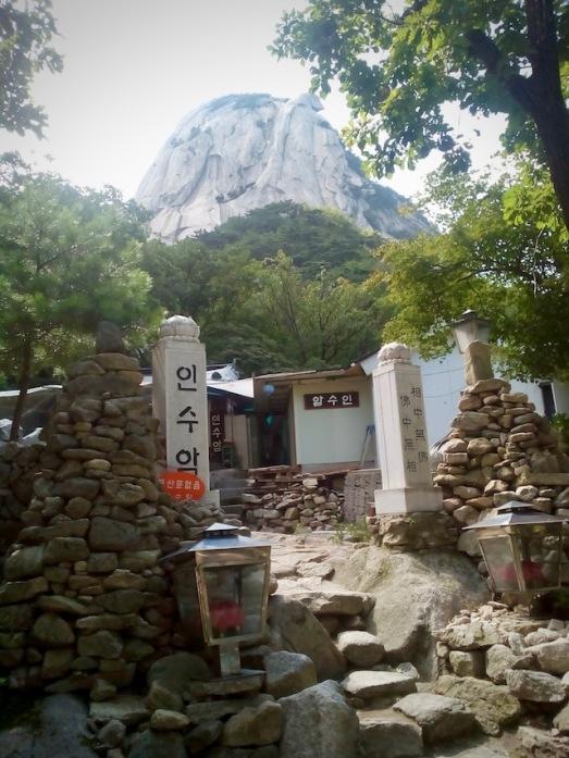 Insubong Peak Bukhansan